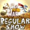 Великая шуточная война (The Great Prank War)