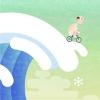 Йацикл (icycle)
