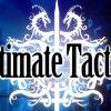 Высшая тактика (ultimate tactics)