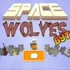 Космические волки (Space Wolves Byte)