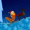 Рождественская поездка (Christmas trip)