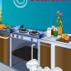 Кухня-конструктор (Kitchen Designer)