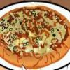 Пицца с соусом Песто (Cook Pizza with Pesto Sauce)