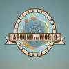 Кругосветная гонка (Around the World)