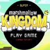 Королевство супер зефира (Super Marshmallow Kingdom)