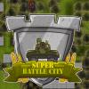 Супер боевой город (Super Battle City)