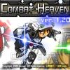 Боевые Небеса (Combat Heaven)