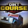 Грязевой заезд (Dirt Course)