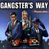 Путь гангстера (Премиум версия) (Gangster's Way Premium Edition)