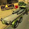 Взрывной Транспорт 3D (Bomb Transport 3D)