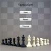 Уроки Шахмат: Перекрытие (Chess lessons. Damming)