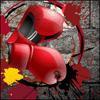 Мания бокса (Boxing Mania)