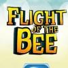 Полет пчелы (Flight of the Bee)