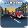 Транспорт (Vehicles)
