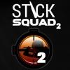 Команда Стик 2 (Stick Squad 2)