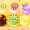 Дом тортов (Cake House)