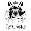 Королевский отряд (Royal Squad)