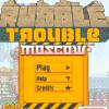 Проблема с домами в Москве (Rubble Trouble Moscow)
