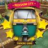 Рикша в городе (Rickshaw City)