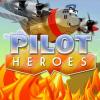 Героический пилот (Pilot Heroes)