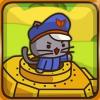 Коты - ударная сила: Последняя Битва (Strikeforce Kitty: Last Stand)